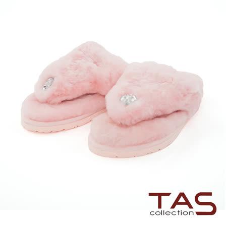 TAS 奢華水鑽羊毛夾腳室內拖鞋-氣質粉