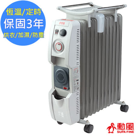 【勳風】智能定時恆溫陶瓷葉片式電暖器12片全配型(HF-2212) 烘衣/加濕/防塵
