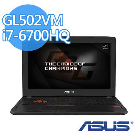 ASUS 華碩 GL502VM i7-6700HQ 15.6吋FHD (8G*2 DDR4/1TB+128G SSD/GTX1060 6G獨顯/W10) 強勁效能電競筆電