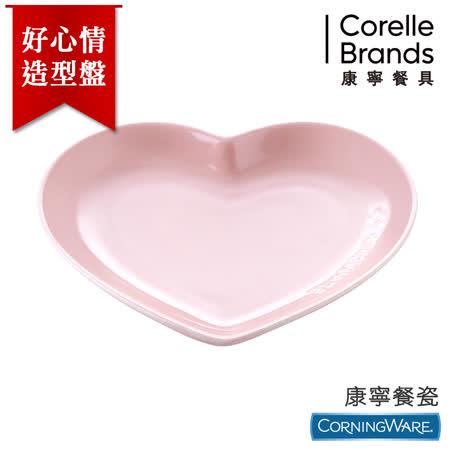 【美國康寧CorningWare】康寧餐瓷 好心情造型盤(櫻花粉)-CWC34PK