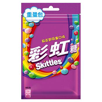 彩虹糖反正野莓事口味80G