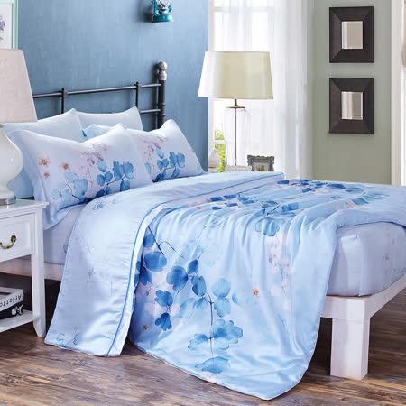 Lily Royal 天絲 陽光旅行(藍) 加大四件式兩用被床包組