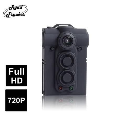 【Road Tracker】UPC-700L 小型隨身運動攝影機 HD 720P版 贈保護套