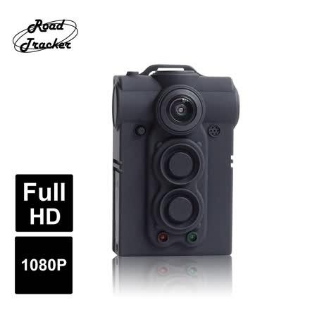 【Road Tracker】UPC-700L 小型隨身運動攝影機 HD 1080P版 贈保護套