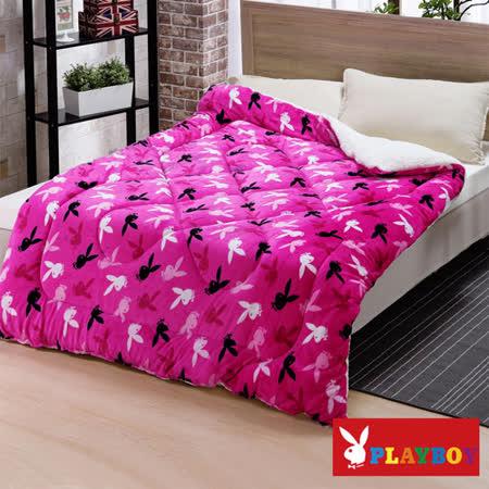 【PLAYBOY】粉蜜時尚 特級羊羔絨加厚舖棉保暖毯被