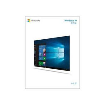 Microsoft 微軟 Windows 10 家用中文版 64位元盒裝版