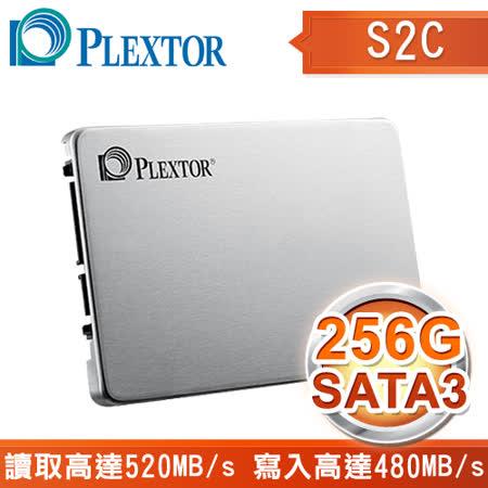 Plextor 浦科特 S2C-256G 2.5吋 SSD固態硬碟