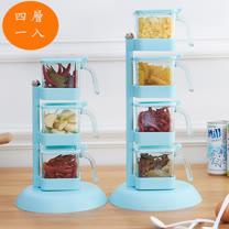 PUSH! 餐具廚房用品360度4層調味瓶調味料調味罐儲物罐(加大加高版)D91