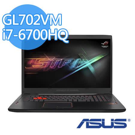 ASUS 華碩 GL702VM i7-6700HQ 17.3吋FHD (16G D4/1TB+256G SSD/GTX-1060 6G獨顯/W10) 強勁效能電競筆電