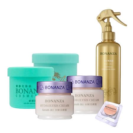 寶藝Bonanza 水解美膚霜雙瓶超值回饋組 買2送4