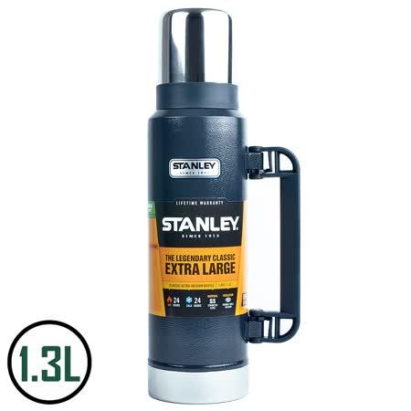 【好物推薦】gohappy 線上快樂購【美國Stanley】不鏽鋼保溫瓶/經典真空保溫瓶 1.3L-錘紋藍好嗎復興 sogo