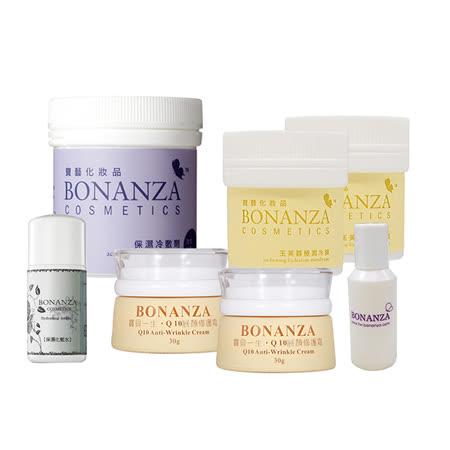 寶藝Bonanza Q10展顏修護霜週慶雙瓶超值回饋組