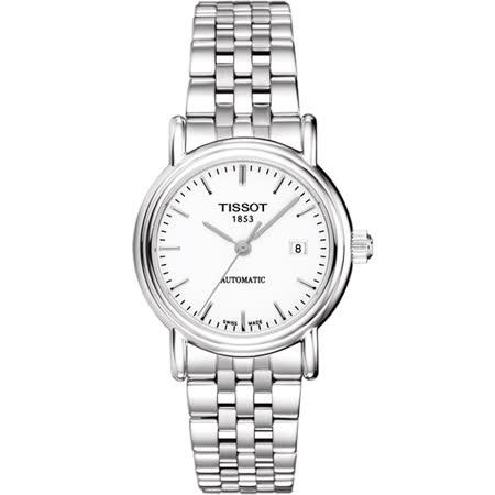 TISSOT 天梭 Carson 經典機械女錶-白/27mm T95118391