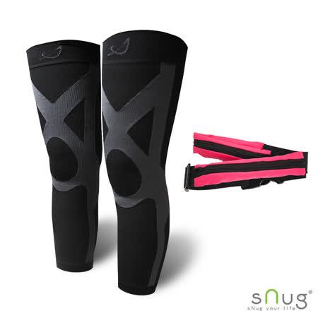 【SNUG運動壓縮系列】健康運動壓縮全腿套 限量搭贈運動腰包 黑灰 (S-XXL C013)