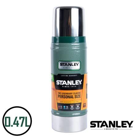 【好物推薦】gohappy 購物網【美國Stanley】不鏽鋼保溫瓶/經典真空保溫瓶 0.47L-錘紋綠評價如何太平洋 崇光 百貨 公司