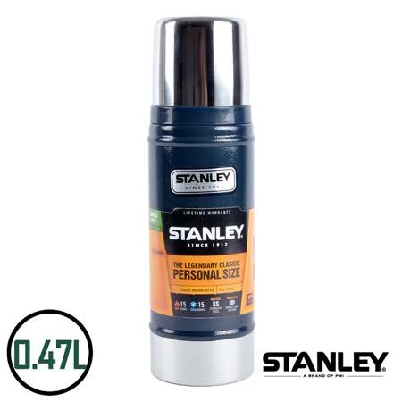 【好物推薦】gohappy 購物網【美國Stanley】不鏽鋼保溫瓶/經典真空保溫瓶 0.47L-錘紋藍效果台南 大 遠 百