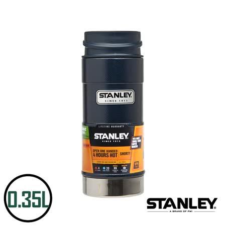 【美國Stanley】不鏽鋼保溫瓶/經典單手保溫咖啡杯 0.35L-錘紋藍