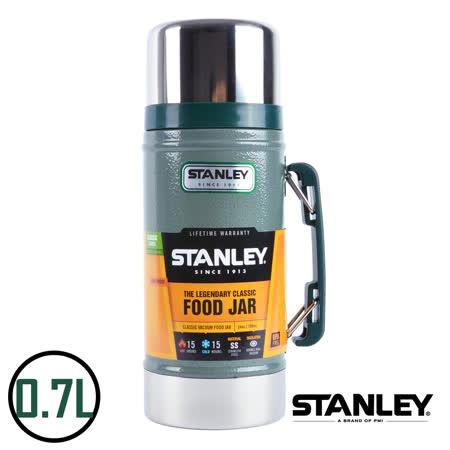 【好物推薦】gohappy快樂購【美國Stanley】不鏽鋼保溫瓶/經典真空保溫食物罐 0.7L-錘紋綠價錢愛 買 洗衣機