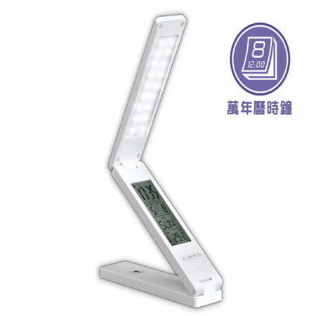 【KINYO】折疊觸控式LED檯燈 PLED-861