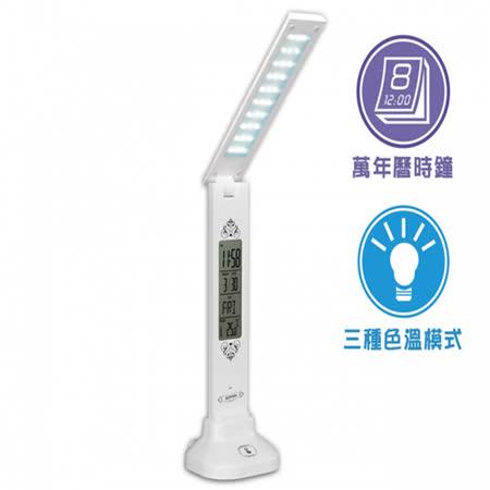 【KINYO】萬年曆觸控式LED檯燈 PLED-862