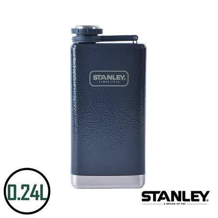 【美國Stanley】不鏽鋼保溫瓶/SS Flask經典酒壺 0.24L-錘紋藍