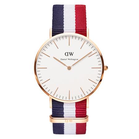 DW Daniel Wellington 經典藍白紅帆布錶帶-金框/40mm(0103DW)