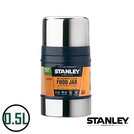 【網購】gohappy【美國Stanley】不鏽鋼保溫瓶/經典真空保溫食物杯 0.5L-錘紋藍效果如何中 壢 愛 買