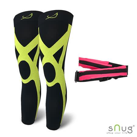 【SNUG運動壓縮系列】健康運動壓縮全腿套 限量搭贈運動腰包 (亮綠 S-3XL)