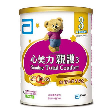【亞培】心美力親護3號(820g x2罐)