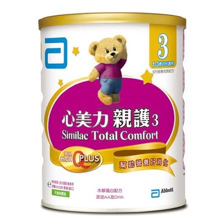 【亞培】心美力親護3號(820g x12罐)+(贈品)亞培 心美力親護3號(820g)x1