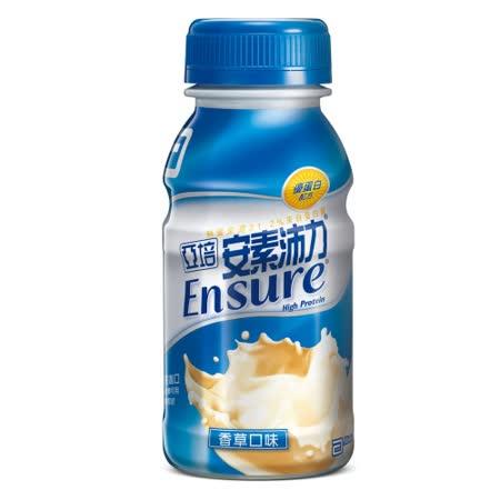【亞培】安素沛力隨身品(237g x24罐)