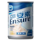 【亞培】安素香草液(237g x24罐)