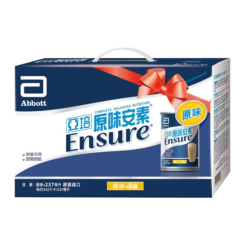 亞培 安素原味不甜 8入禮盒(237ml)(8入x2盒)
