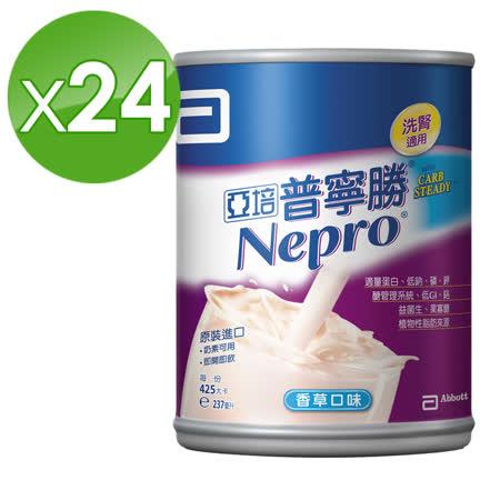 【亞培】普寧勝-洗腎病患專用營養品(237g x24罐)