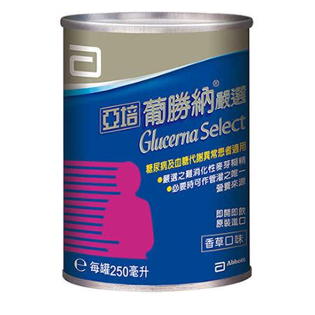 【亞培】葡勝納嚴選(250g x24罐)