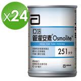 【亞培】管灌安素(237g x24罐)