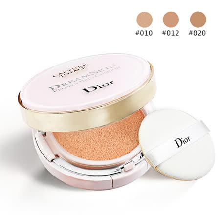 Dior迪奧 夢幻美肌氣墊粉餅(粉盒+粉蕊15gx2)
