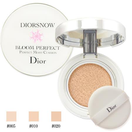 Dior迪奧 雪晶靈光感氣墊粉餅#020 (粉盒+粉蕊15gx2)