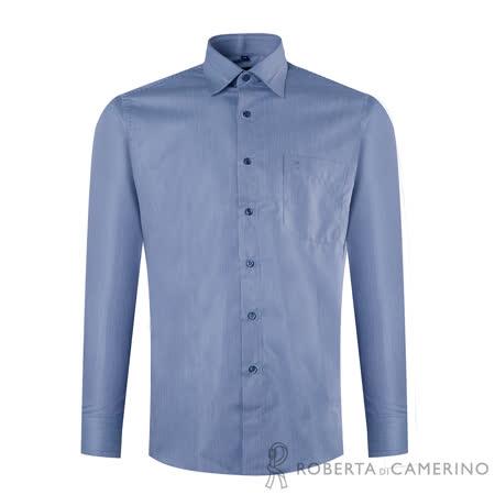 ROBERTA諾貝達 台灣製 合身版 品味條紋配色領長袖襯衫 藍色