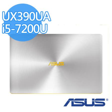 ASUS 華碩 UX390UA-0141C7200U i5-7200U 12.5吋FHD 512G SSD W10 極致輕薄效能筆電 (石英灰)