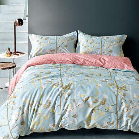 【Betrise】加大-環保印染防蹣抗菌精梳棉四件式兩用被床包組-(秋之舞)