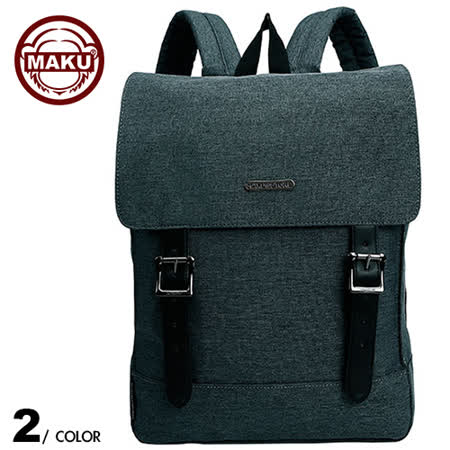 【MAKU STORE】 方型韓版簡約皮帶搭扣學院風旅行包-灰色