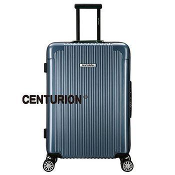 CENTURION百夫長 美國百夫長26吋行李箱-HNL夏威夷藍 (26吋拉鍊)