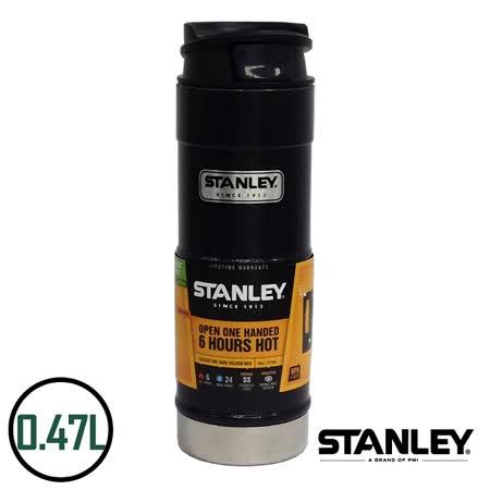 【美國Stanley】不鏽鋼保溫瓶/經典單手保溫咖啡杯 0.47L-錘紋藍