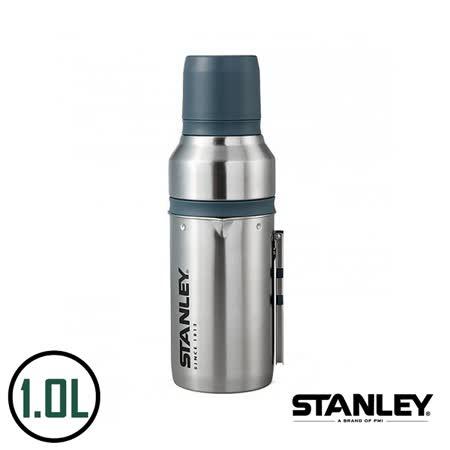 【真心勸敗】gohappy【美國Stanley】不鏽鋼保溫瓶/登山系列真空保溫咖啡瓶1.0L價錢遠東 百貨 西門