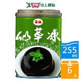 泰山仙草凍255g*6罐