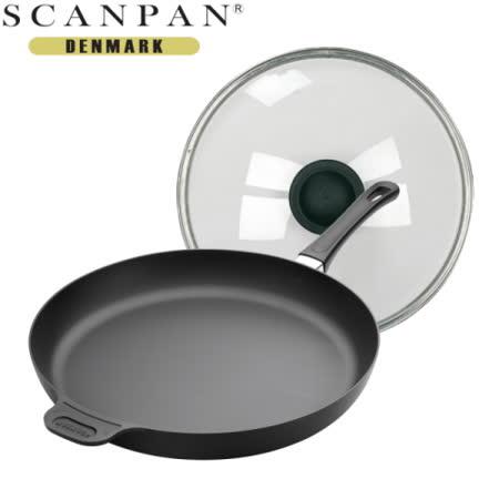 【私心大推】gohappy快樂購【丹麥SCANPAN】32CM單柄平底鍋(烤箱可用)好用嗎遠東 百貨 年 中 慶