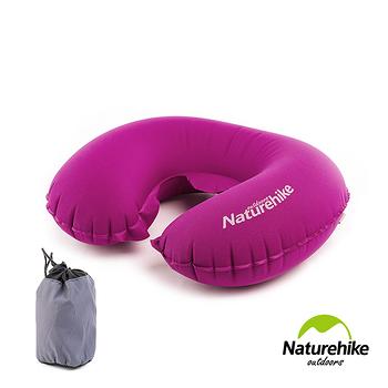 Naturehike TPU超輕量 護頸U型充氣枕 新氣嘴 (超值二入)
