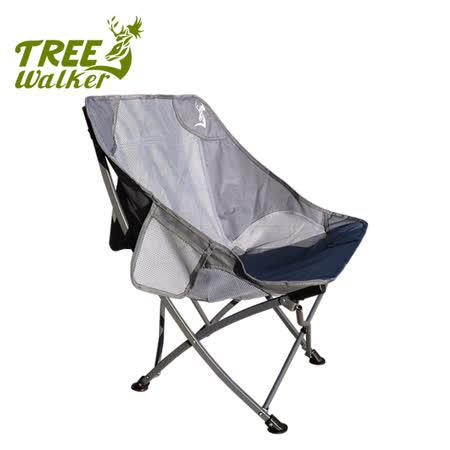 Tree Walker 夢蝶月亮椅