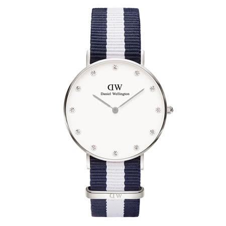 DW Daniel Wellington 經典時尚藍白帆布女錶-銀框/34mm(0963DW)